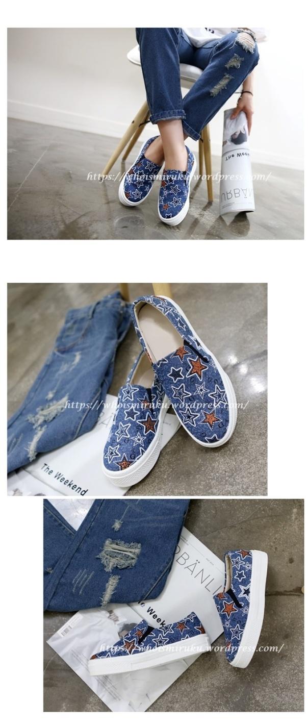 shoes_20150804_02H_04