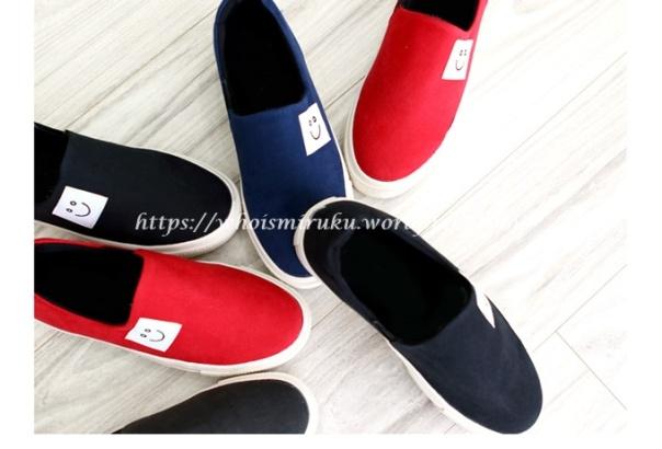 shoes_20150819_13M_04