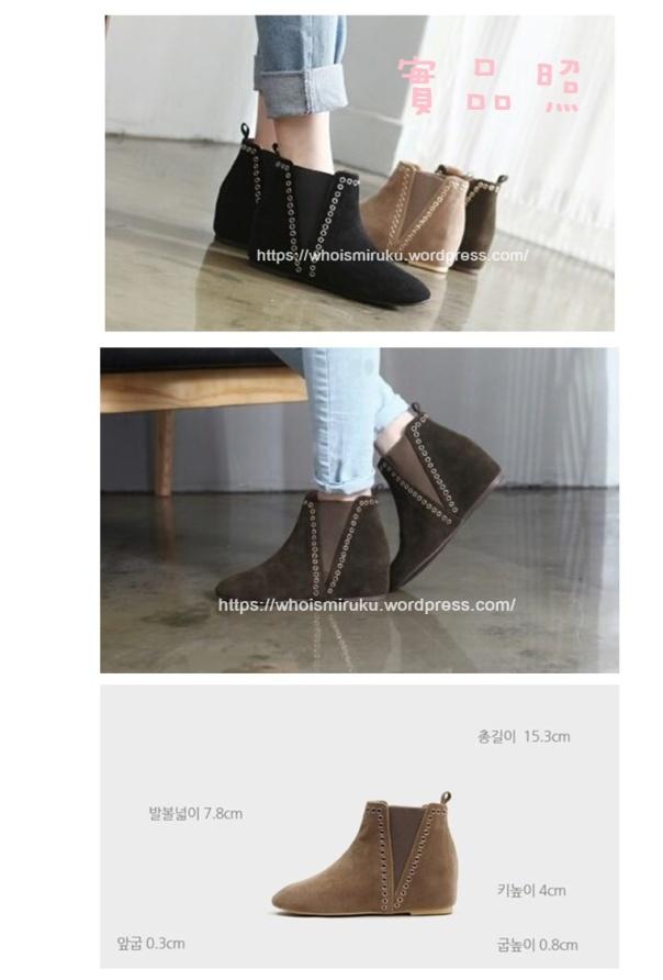 踝靴-網-4