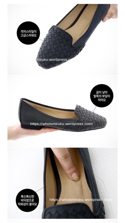 shoes_20150831_08M_04