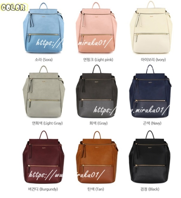 ponybackpack_p-COLOR