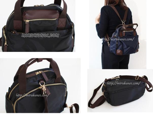 可愛後背包3
