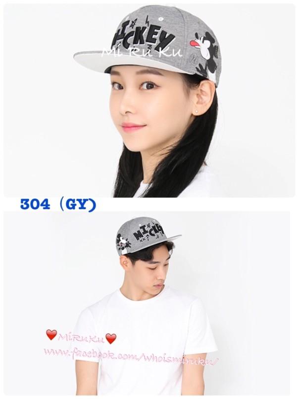 hat_4386