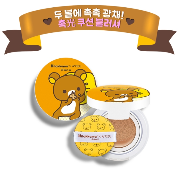 AIR-FIT-A'PIEU-CUSHION-BLUSHER_RILAKKUMA_01_BR01