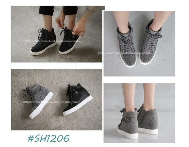 sh1206-2