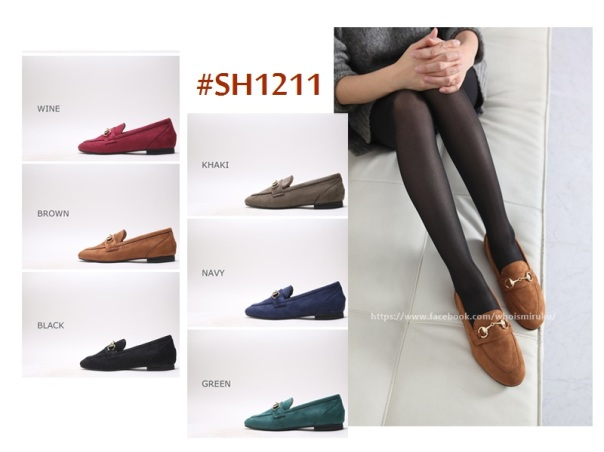sh1211-2