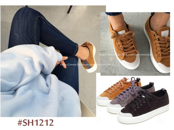 sh1212-3